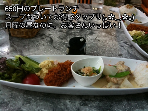iphone/image-20110314233249.png